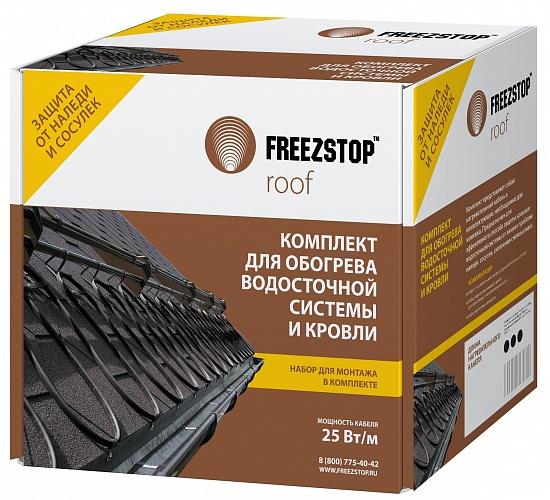 Freezstop Roof 25-40. Нагревательный саморегулирующийся кабель для обогрева кровли