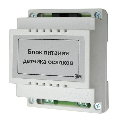 БПДО блок питания для датчика осадков - Купить на официальном сайте Теплолюкс - Москва