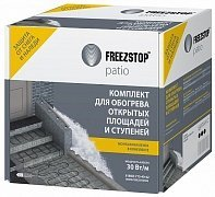 Freezstop Patio 30-27,5 Комплект резистивного кабеля