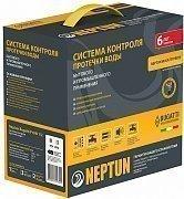 Neptun Bugatti ProW 1/2 Система защиты от протечек воды